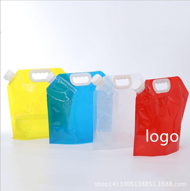 Portable Folding Water Bag
