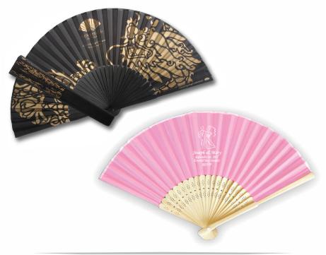 Silk Folding Fans 460 360.jpg