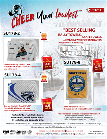 Best selling rally towels, skate towels SU178-4-2-8_XXLG.jpg