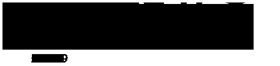 1495487349_footer logos 2 (1).png