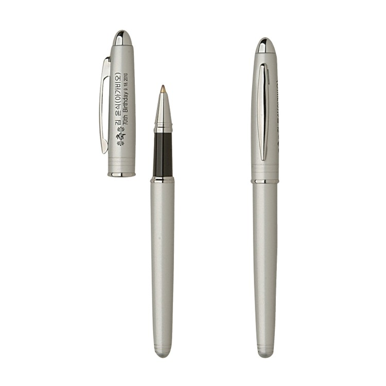 Clearance Item! The Ambassador Rollerball Pen