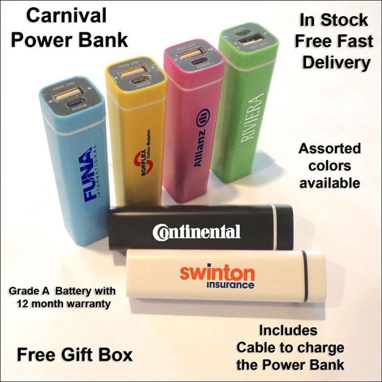 Carnival Power Bank - 2200 mAh - Carnival Power Bank - 2200 mAh