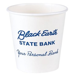 8 oz White Disposable Paper Cup