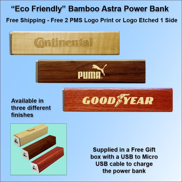 Bamboo Astra Power Bank 2600 mAh - Bamboo Astra Power Bank 2600 mAh