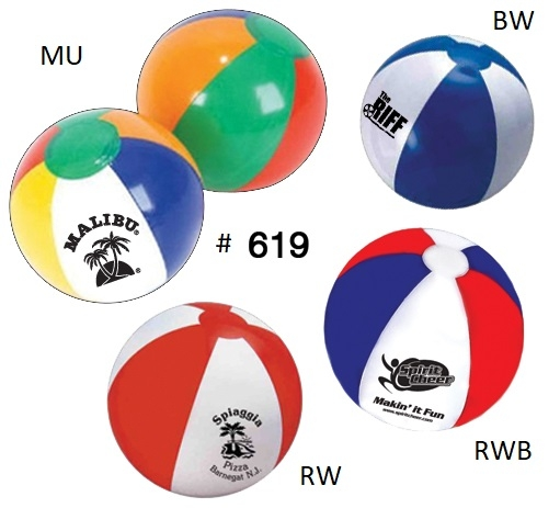 Large 16 Official Size Inflatable Beach Balls - All Colors